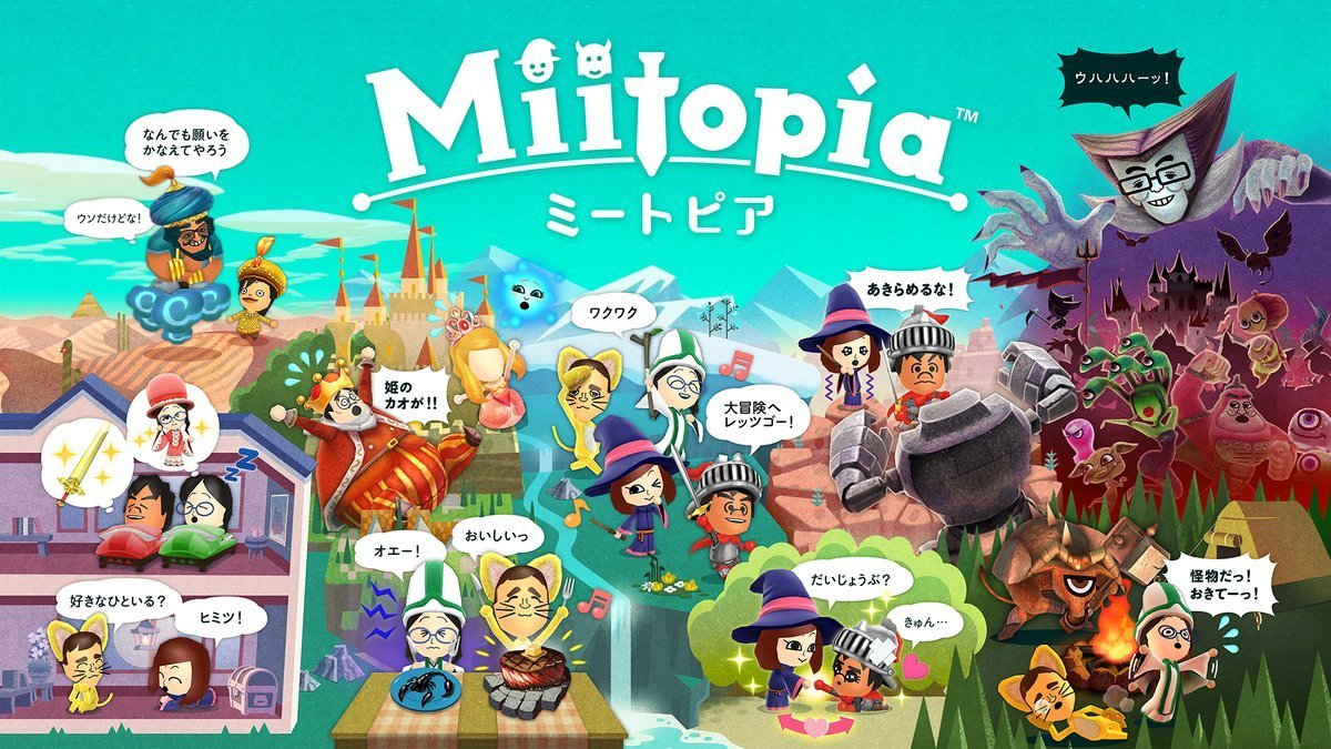 Gambar dari Miitopia akan hadir di Nintendo Switch Mei 2021 1/1