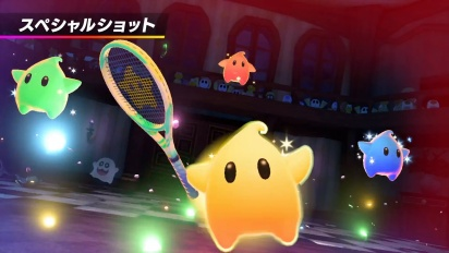 Mario Tennis Ace - Luma trailer